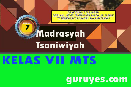 Download Buku Digital MTs Kelas 7 Revisi 2020