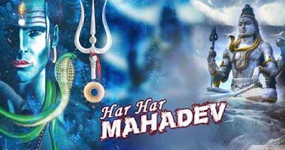 Mahadev Attitude Quotes Status Wishes Hindi