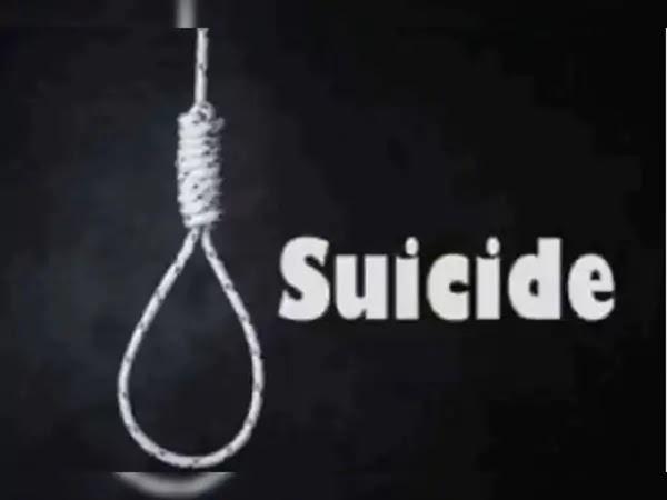 महादेवपट्टी में लड़की ने कर ली आत्महत्या, परीक्षा के बाद रहती थी तनाव में