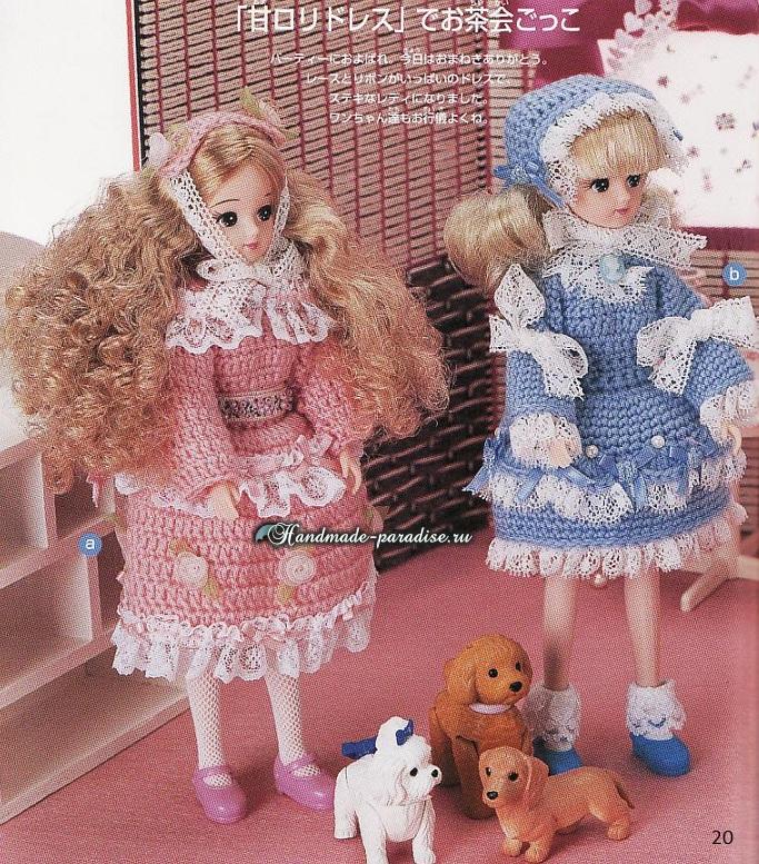 Вязаная одежда для кукол. Японский журнал со схемами (10)