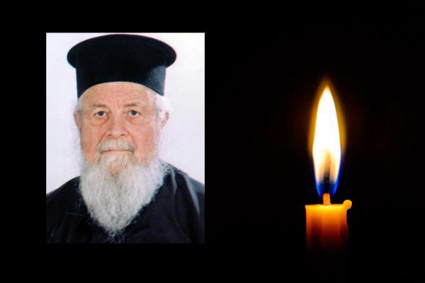 Εκοιμήθη ο πρώην Εφημέριος του Ι. Ν. Κοιμήσεως Θεοτόκου Άργους Παναγιώτης Αθανασόπουλος