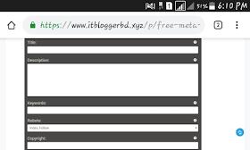 সহজেই আপনার ব্লগ সাইটের জন্য মেটা ট্যাগ তৈরি  করে নিন। How To Creat Meta tag free for blog site.
