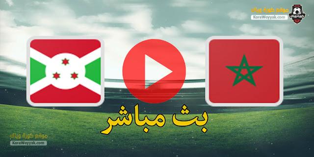 نتيجة مباراة المغرب وبوروندي اليوم 30 مارس 2021 في تصفيات كأس أمم أفريقيا