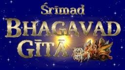 Bhagavad Gita - Bhakti Skcm