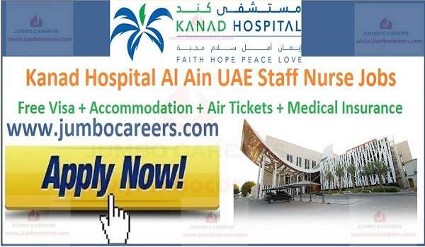 Nurse job salary at Kanad Hospital Ai Ain,