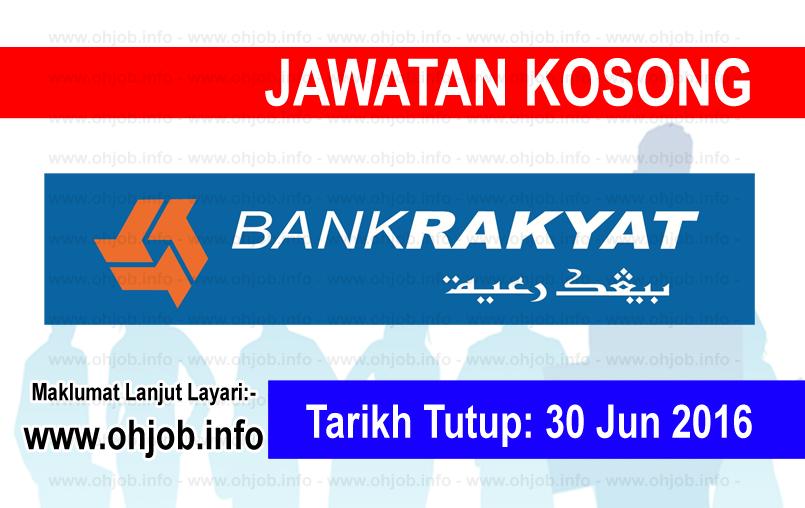 Jawatan Kerja Kosong Bank Rakyat logo www.ohjob.info jun 2016