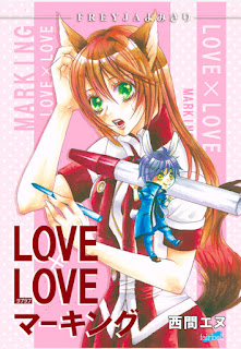 [Manga] LOVE×LOVEマーキング『フレイヤよみきり』, manga, download, free