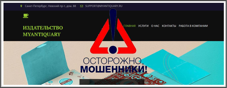 Издательство MYBESTRESUME mybestresume.ru – отзывы, лохотрон!