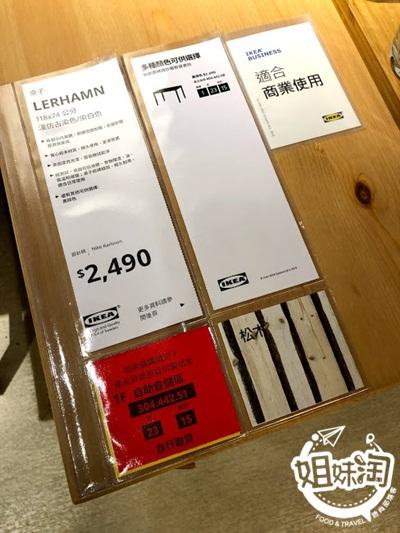 IKEA傢具購買,舊家具回收