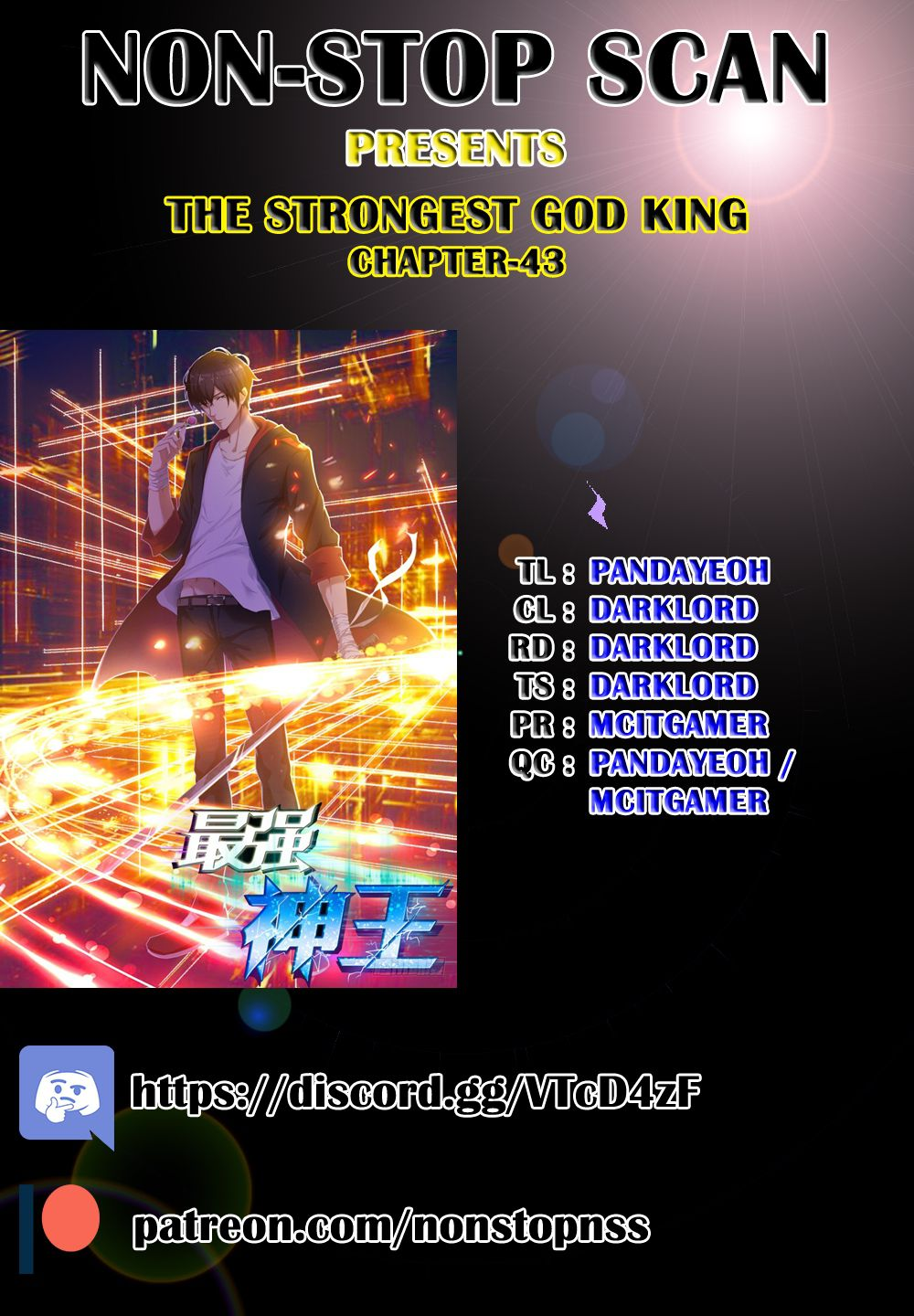 TheStrongestGodKing- Chapter 43