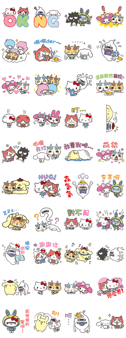妖怪手錶×Sanrio characters