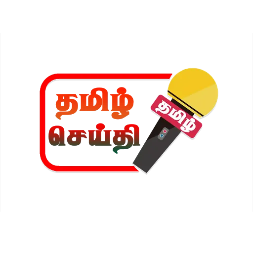 Tamil News | Breaking News | Latest Tamil News