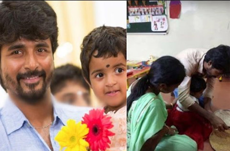 Sivakarthikeyan Rare Photos | Gallery Of The Day