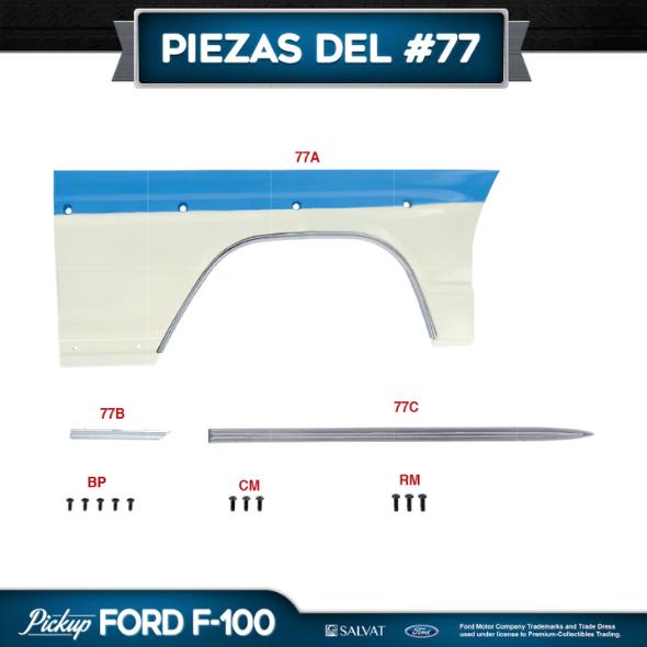 Entrega 77 Ford F-100