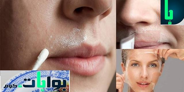 طرق ازالة الشعر من الوجه