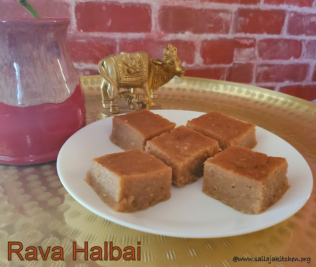 images of Rava Halbai Recipe / Rava Halubai / Semolina Halbai / Chiroti Rava Halbai / Halubai Recipe - Udupi Recipes