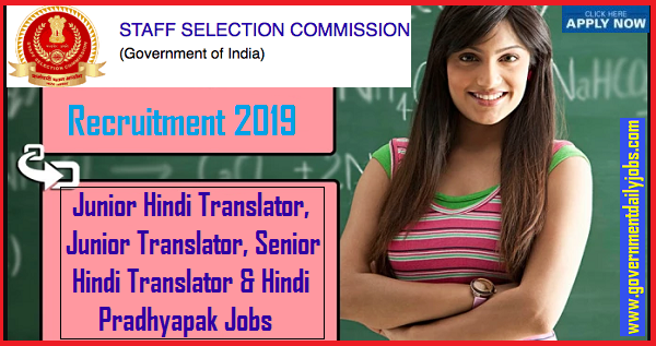 SSC Junior Hindi Translator Recruitment 2019 | Hindi Pradhyapak Jobs