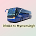 Dhaka to Mymensingh Bus Counter Number and Address