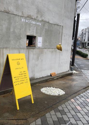 Viral Cafe Unik di Jepang: Hanya Sebuah Jendela Kecil yang Terlihat pada Sebuah Bangunan Tua