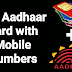 How to Link Aadhaar Card with Mobile Number (SIM Cards)