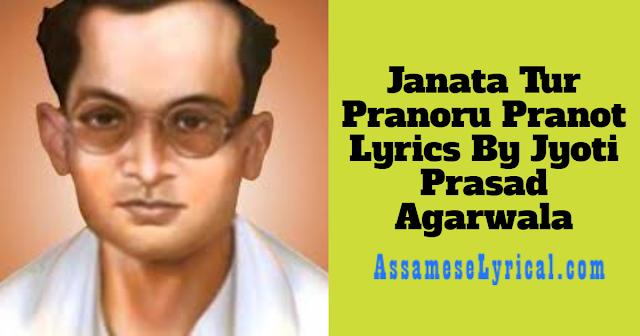 Janata Tur Pranoru Pranot Lyrics