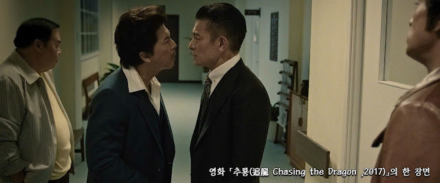 Chasing the Dragon 2017 scene 03