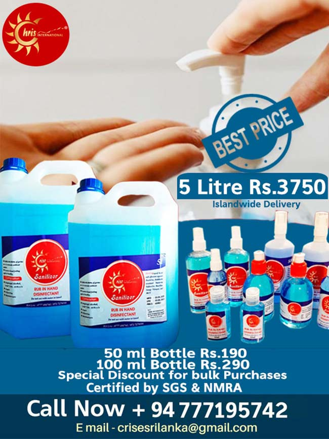 Certified Hand Sanitizer for lowest price.