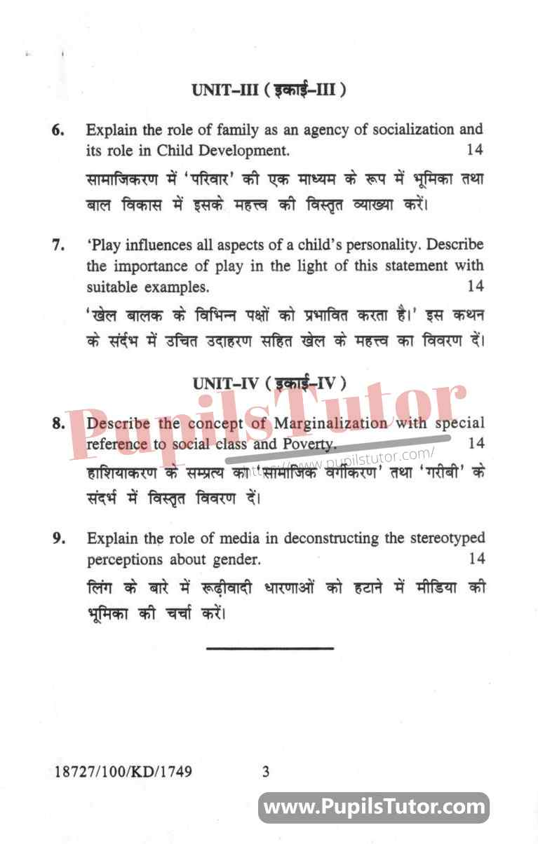 KUK (Kurukshetra University, Haryana) Childhood And Growing Up Question Paper 2018 For B.Ed 1st And 2nd Year And All The 4 Semesters In English And Hindi Medium Free Download PDF - Page 3 - pupilstutor