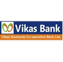 Vikas Bank Recruitment 2021