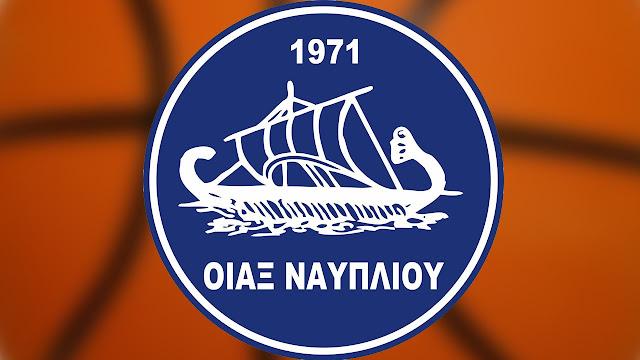 Η εφηβική και παιδική ομάδα του Οίακα Ναυπλίου δεν τα κατάφεραν στους εκτός έδρας αγώνες τους
