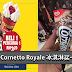 7-Eleven Walls Cornetto Royale 冰淇淋买一送一!一支只需RM1.60!