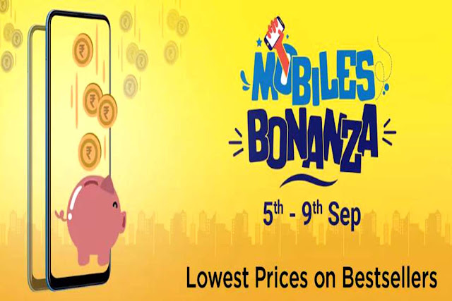Flipkart Mobile Bonanza Offer September 2019