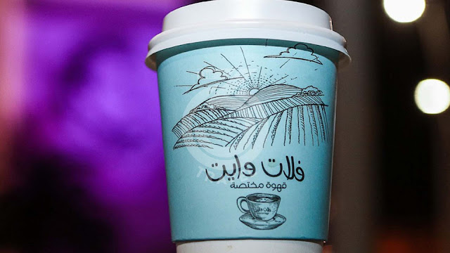 Hipster cafes make a splash in Qatar