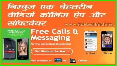 Nimbuzz Free Calls Messenger App