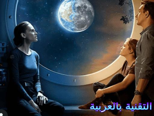 مسلسل Away 2020 مترجم إيجي بست