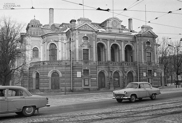11 февраля 1969 года. Рига. Государственный академический театр драмы Латвийской ССР