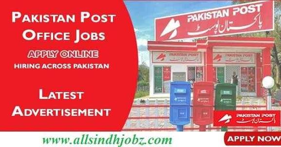 Pakistan Post Postal Life Insurance Company PLIC Jobs 2020 ...