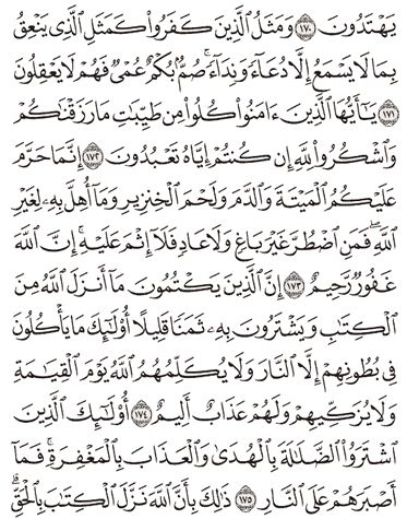 Tafsir Surat Al-Baqarah Ayat 171, 172, 173, 174, 175