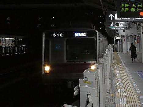 【18000系導入で廃車へ!】各停 永田町行き 東京メトロ8000系