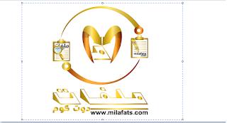 Logo Milafats