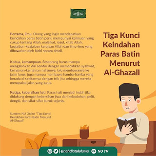 Tiga Kunci Keindahan Paras Batin Menurut Al-Ghazali - Qoutes  Kajian Islam Tarakan