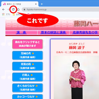 ホームページのスクリーンショット