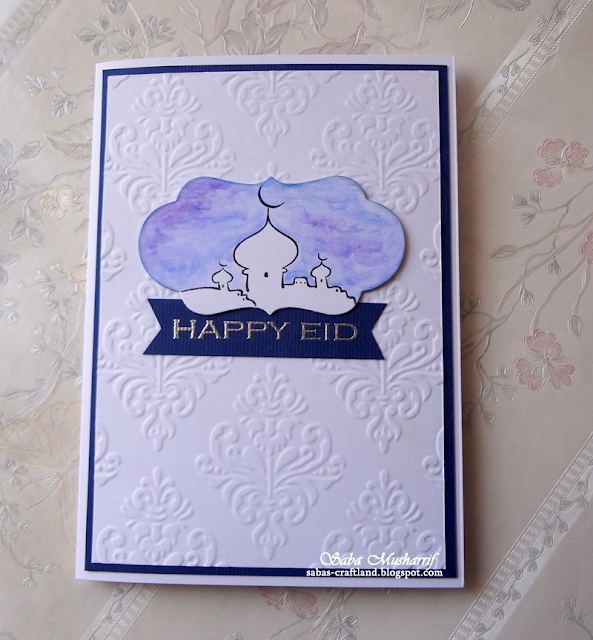 Altenew Eid Greetings, Spellbinders Medallion embossing folder