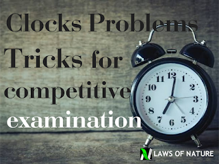 Clocks problem tricks in Hindi | Important arithmetic formulae for competitive examination.