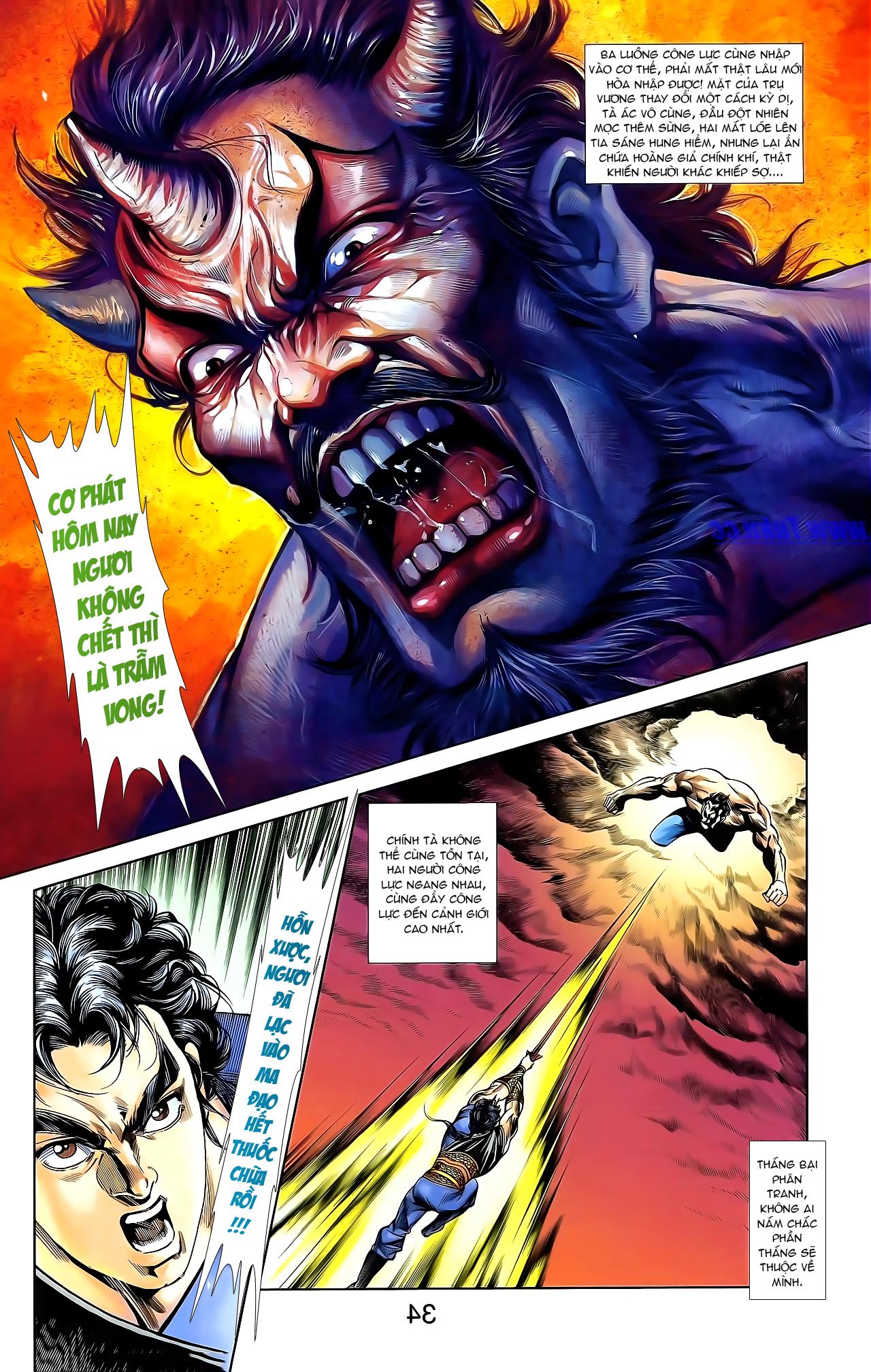 Cơ Phát Khai Chu Bản chapter 162 trang 12