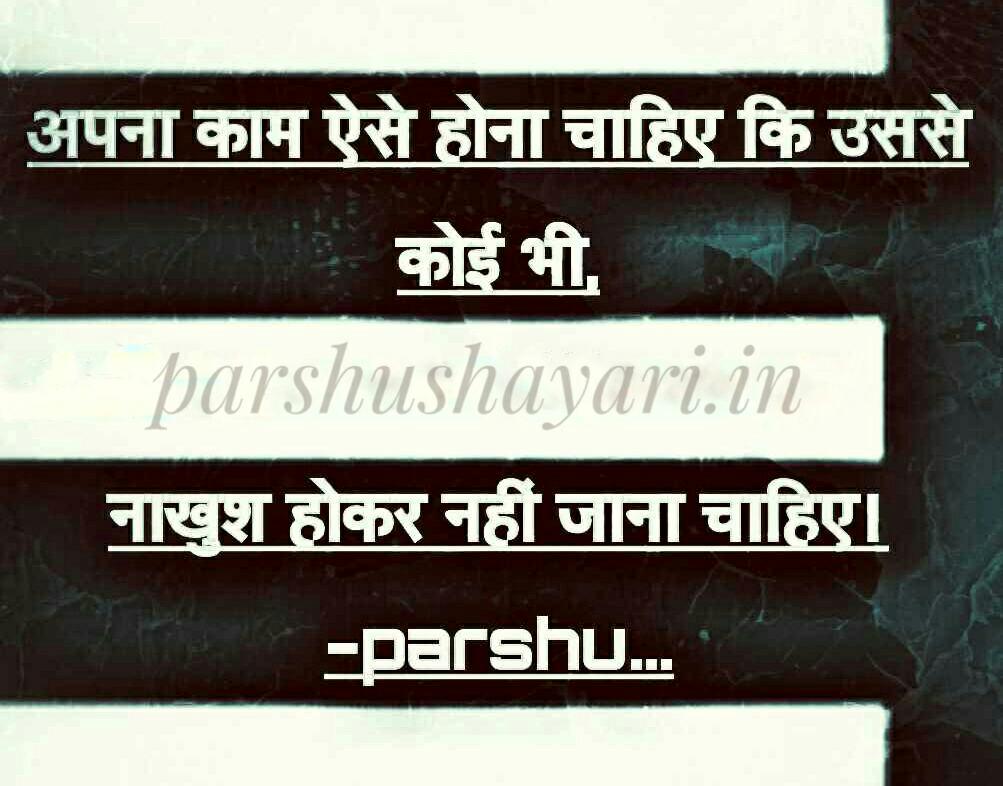 Manners And advice Shayari