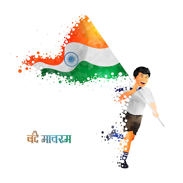 15 aug independence day images, Status, Quotes in hindi
