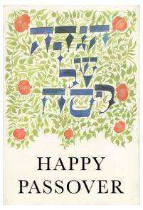 Passover Wishes Images download