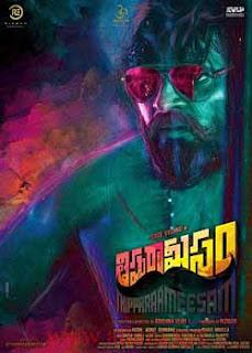 مشاهدة مشاهدة فيلم Thipparaa Meesam (Telugu) 2019 مترجم
