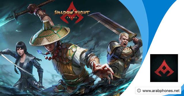 تحميل لعبة Shadow Fight Arena مهكرة